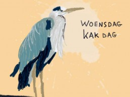 Illustratie reiger - dutch amsterdam nederland illustrator carmen nutbey