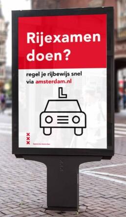 abri campaign by dutch designer carmen nutbey amsterdam